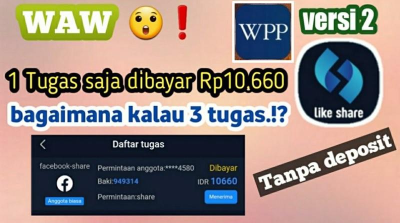 WPP Like Share APK Penghasil Uang Versi Terbaru!